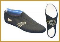 IWA Kunstturn-Schuh schwarz mit weißem Streifen